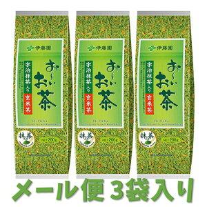伊藤園 おーいお茶 宇治抹茶入り玄米茶(200g) 3袋入り