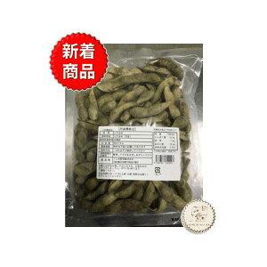 【送料無料】 こと京都 丹波黒枝豆500g 20袋