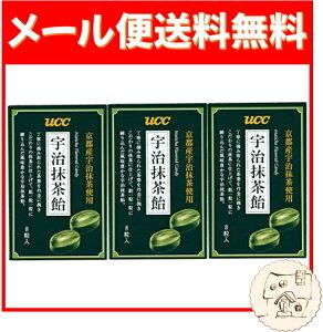 【メール便で送料無料】UCC 宇治抹茶飴 3袋入り(1袋8粒入り)