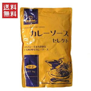 業務用 ロイヤルシェフ カレーソースセレクト(中辛) 3kg 1個