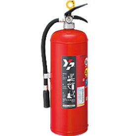 ヤマトプロテック蓄圧式粉末(ABC)消火器20型YA-20X【送料一律540円】【20本以上お買い上げで送料無料】★多数ご注文のお客様はぜひ一度お問い合わせ下さい