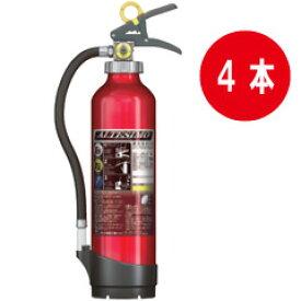 【4本セット】モリタ宮田工業蓄圧式粉末ABC消火器6型MEA6 アルテシモ★多数ご注文のお客様は是非一度お問い合わせください