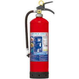 モリタ宮田工業強化液消火器 ハイパーミストLLF3★多数ご注文のお客様は是非一度お問い合わせください