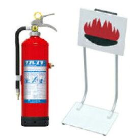 モリタ宮田工業訓練用消火器 ST10A クンレンダーおてがる訓練まと VT1TRセット商品!※複数ご注文の場合はご相談下さい!!商品は受注生産となっております。納期お問い合わせください。