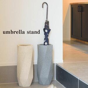 陶器 傘立て 傘たて おしゃれ ...