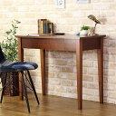 木製デスク 【Amelie】アメリ ブラウン 北欧 シンプル かっこいい 使いやすい デスク 机 勉強机 ワークデスク パソコ…