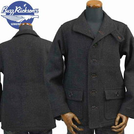 バズリクソンズ BUZZ RICKSON'S サブマリナーコート SUBMARINE CLOTHING WINTER WOOLEN「 BR13877」