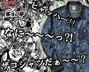 北斗の拳×倉敷天領デニム TENRYO DENIM コラボザコ柄ワークシャツ(ザコシャツ)「HOKUTO-ZK」