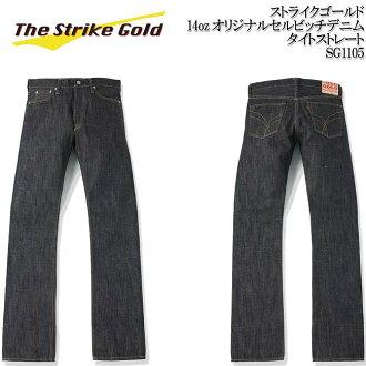 ストライクゴールド (罢工金) タイトフィット 直筒牛仔裤 'SG1105' ◆ 休闲/男的 / 牛仔布 ◆