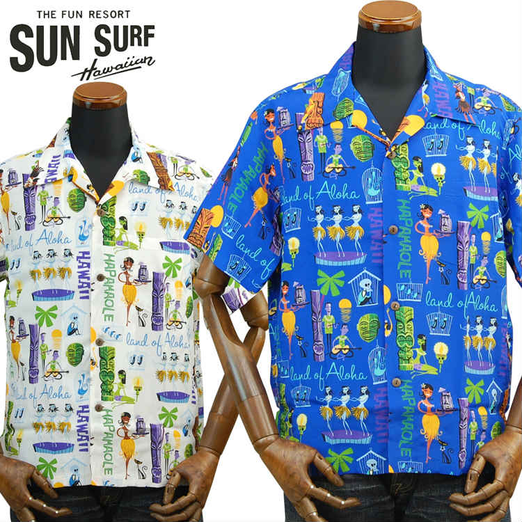 SUNSURFサンサーフ KEONI OF HAWAII アロハシャツ「MODERN TROPICS by SHAG」SS37655