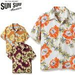 【サンサーフ】【SUNSURF】【アロハシャツ】【東洋エンタープライズ】