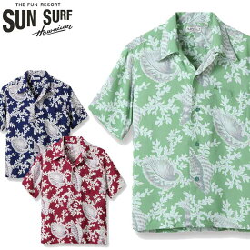 サンサーフ SUNSURF レギュラーアロハシャツ「SPIRAL SHELL PARADISE」SS38330