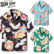 【サンサーフ】【SUNSURF】【アロハシャツ】