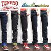 """男子的紧凑仓敷天空领土粗斜纹布(TENRYO DENIM)彩色改革笔直牛仔裤""""TDP005""""◆糖果舵//女士◆"""