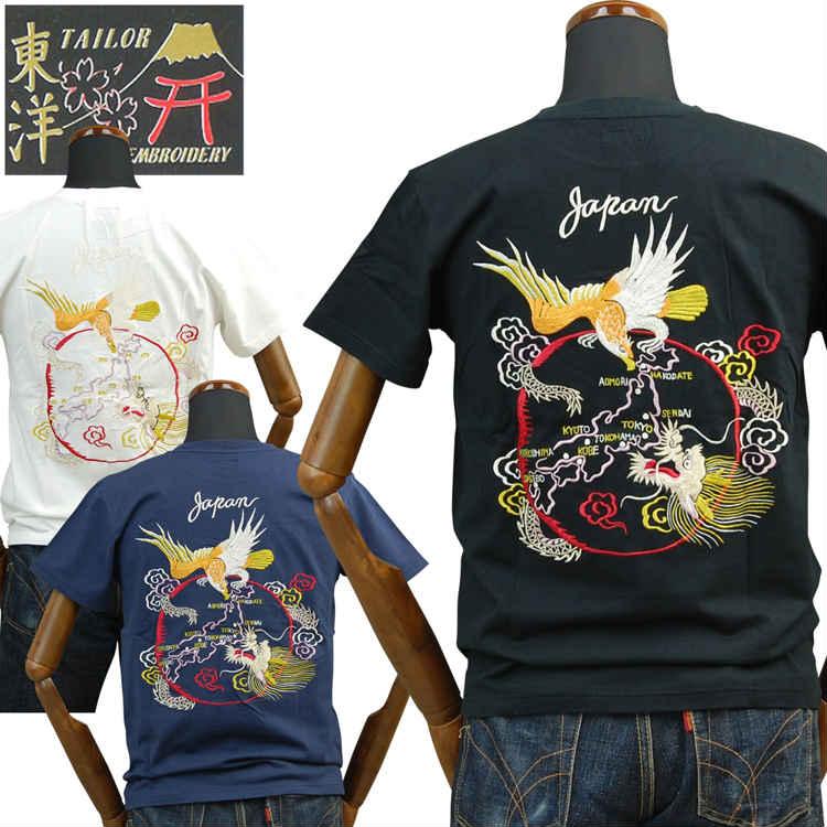 テーラー東洋TAILOR TOYO スカジャン柄Tシャツ「JAPAN MAP」TT77493