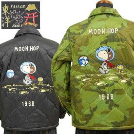 テーラー東洋 TAILOR TOYO ベトナムライナージャケット Vietnam Liner Jacket「MOON HOP」TT14470