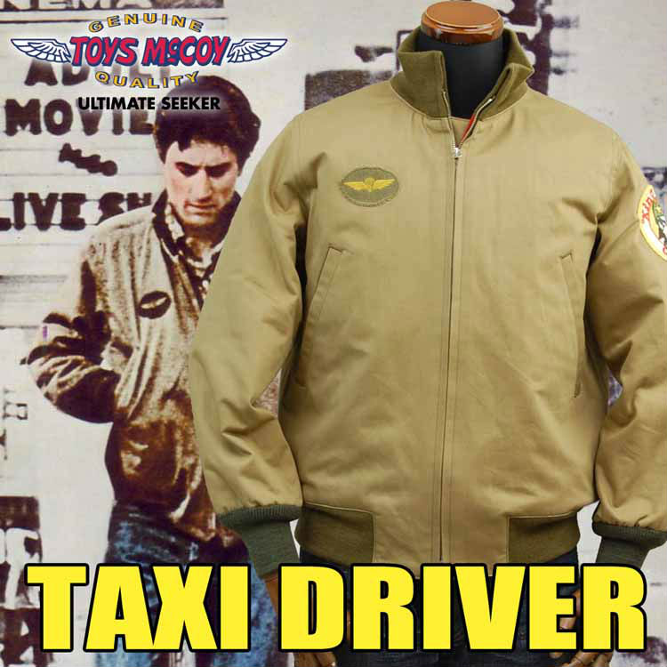 TOYS McCOYトイズマッコイ TAXI DRIVERタクシードライバー WINTER COMBAT JACKETウィンターコンバットジャケット「TANKERSタンカース」TMJ1615