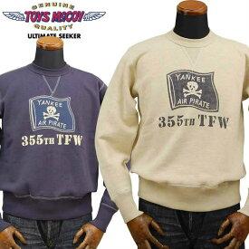 トイズマッコイTOYS McCOY ミリタリースウェットシャツMILITARY SWEAT SHIRT「YANKEE AIR PIRATES」TMC1857