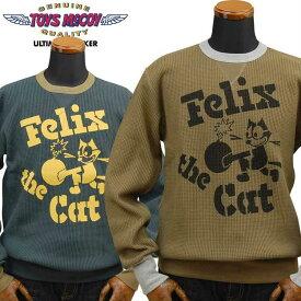 トイズマッコイ TOYS McCOY ビッグワッフルクルーネックロングTシャツBIG WAFFLE CREW NECK SHIRT FELIX THE CAT「NAVY」TMC1945