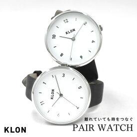 【ペア価格】KLON PASS TIME ELFIN 38mm , クローン レディース メンズ ペアウォッチ 腕時計 白 シンプル モノトーン 誕生日 お揃い 祝い プレゼント ギフト カップル 夫婦 彼氏 彼女 恋人 結婚