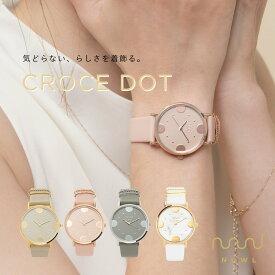NUWL CROCE DOT , レディース 女性 腕時計 ピンク ベージュ グレー ホワイト シンプル かわいい 生活防水 誕生日 腕時計 ギフト プレゼント 社会人 祝い ペールカラー