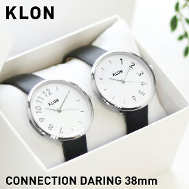 【ペア価格】 KLON CONNECTION DARING 38mm , クローン レディース メンズ ペアウォッチ 腕時計 白 シンプル モノトーン 誕生日 お揃い 祝い プレゼント ギフト カップル 夫婦 彼氏 彼女 恋人 結婚