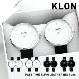 【ペア価格】 KLON PASS TIME ELFIN , クローン ペアウォッチ メンズ レディース ペア腕時計 モノトーン デザイナーズ ペアコーデ ビジネス お揃い レザー ベルト カップル 記念日 バレンタイン プレゼント 大人 ギフト 小ぶり 丸型 ブランド 30代