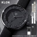 KLON INFINITY STAIR , 腕時計 メンズ レディース ペア ペアウォッチ 付け替え クローン モノトーン お揃い ブランド …