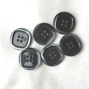 【ボタン6個セット】20mm 4つ穴 ブラック系 樹脂