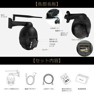 防犯カメラ200万画素C34SペットモニターVStarcam4倍ズーム機能付ワイヤレス無線WIFIMicroSDカード録画LANケーブルなくても電源繋ぐだけ屋外用監視ネットワークIPカメラ宅配便送料無料PSEK&M