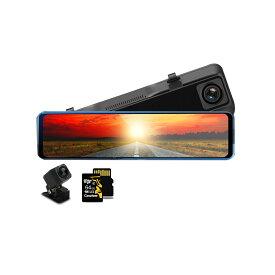 MAZDA ロードスター/RF 2021年モデル ドライブレコーダー 前後カメラ 12インチ ミラー型 SDカード64GB同梱モデル あおり運転対策 FHD 2K 1080p 200万画素 タッチパネル 170度広角 バックカメラ 6ヶ月保証