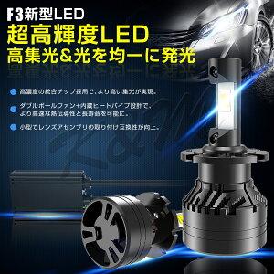 LEDヘッドライトLEDD2CD2RD2SD4CD4RD4SD1CD1RD1SD3CD3RD3SCREE6000K(車検対応)2個入り6000LMヘッドライトフォグランプ12V24V輸入車対応宅配便送料無料1年保証K&M