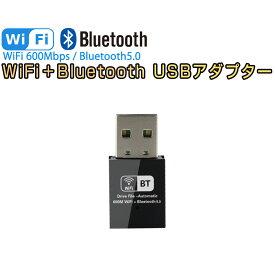 2020最新モデル WiFi Bluetooth アダプター USB 無線LAN Wi-Fiレシーバー 子機 デュアルバンド 2.4GHz 150Mbps/5GHz 433Mbps対応 ブルートゥース 4.2 Windows Mac 両対応 1ヶ月保証 K&M