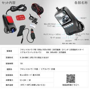 ドライブレコーダーバックカメラ1080PFHD(フロント・リアセット)ミラー隠しタイプ無線Wi-FiGセンサーリアルタイム映像200万画素簡単取り付けドライブレコーダー宅配便送料無料技適6ヶ月保証K&M