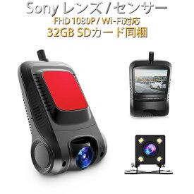 MAZDA ロードスター/RF ドライブレコーダー バックカメラセット MicroSDカード32GB同梱2020年モデル あおり運転対策2K 200万画素 1080P ミラー隠しタイプ 無線Wi-Fi Gセンサー 6ヶ月保証 K&M