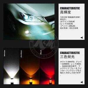 CREELED(車検対応)(80W並の発光)フォグランプブレーキウインカーバックランプLEDT202個入り12V24V対応アンバー送料無料1年保証◆K&M