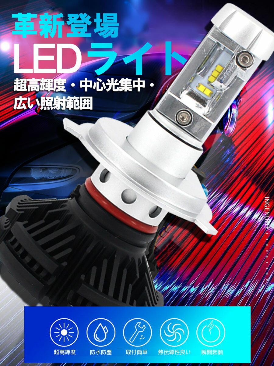 SDeal LEDヘッドライト ファンレス 2個入り PHILIPS LUMILEDS LEDチップ DIY色温度交換シート付 特殊フィルムで発光色を自由に変えられる!6000LM H4 HI/LO H7 H8 H9 H10 H11 H16 HB3 HB4 LED ヘッドライト バイク 車 対応 12V 24V 送料無料 1年保証◆ K&M