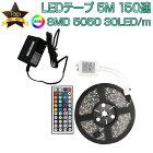 RGB LEDテープ SMD5050 5m 150連 20色 調光 リモコン 防水 高輝度 テープLED カット可能 1mにつき30LED 12V 1ヶ月保証 K&M