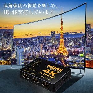 HDMI切替器5入力1出力