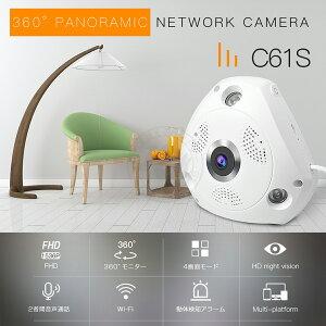 ネットワーク防犯カメラ