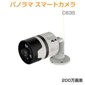 SDL防犯カメラ 200万画素 C63S 魚眼レンズ 360度 ネットワークカメラ ペット ベビー WIFI ワイヤレス 屋外 屋内 MicroSDカード録画 監視 IP WEB カメラ 動体検知 VStarcam 宅配便送料無料 PSE 技適 1年保証 K&M
