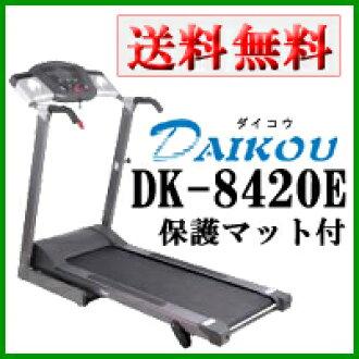 理想的首页 ダイコウ DK-8420E DK8420E) 最受欢迎的运行机跑步机和转轮室 / 步行训练