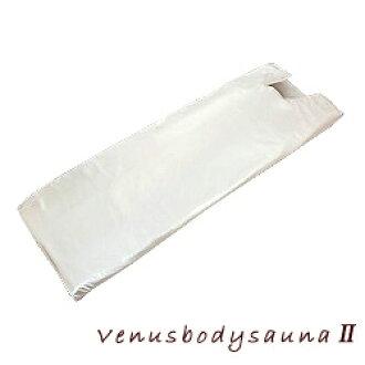 2 Venus body sauna heat mat / beauty treatment salon mat / warm temperature mat / bedrock mat
