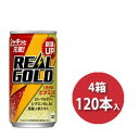 Algold190ml 04 250px