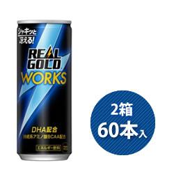 【送料無料】【2ケースセット】リアルゴールドワークス 250ml缶 炭酸飲料