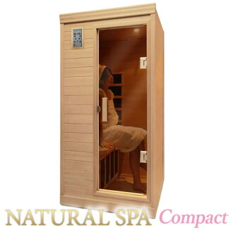 Natural spa | compact home sauna and Ministry of space and far red sauna and far infrared heater