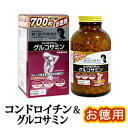 Grukosamin 700 250px