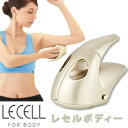 Lecell02