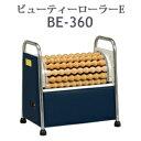 Be 320e 250px