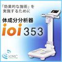 Ioi353-icon02